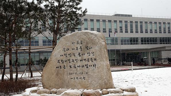 인천시, 전국 첫 통일센터 유치 신청