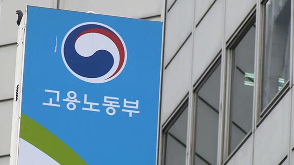 밀폐공간 사업장 질식재해 예방감독 추진