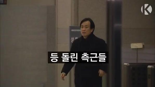 [라인뉴스] MB를 검찰로 이끈 등돌린 측근들