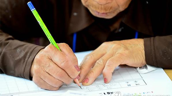 문해교육 기회 넓힌다…5년간 34만 명 교육