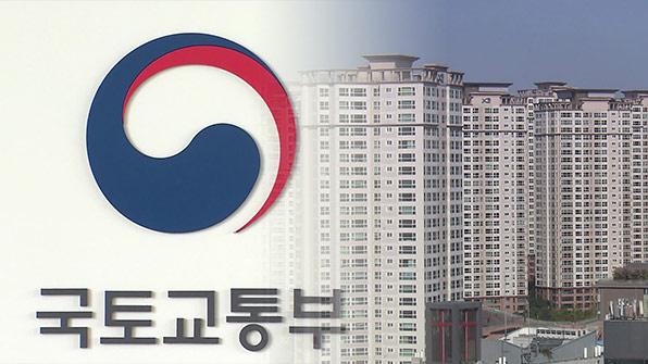 국토부, 아파트 단지 내 도로 안전성 무료점검 실시