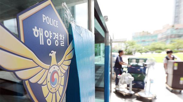 해경청 올해 인천 복귀…이전할 산하기관 새 청사도 확정