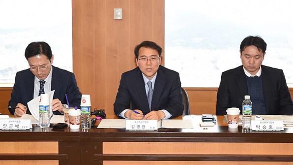 중기부, 美통상규제 대응 민관합동협의회 개최