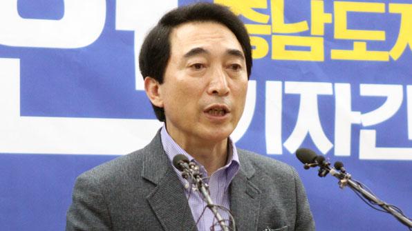 박수현 전 靑 대변인, 충남지사 예비후보직 '자진사퇴'