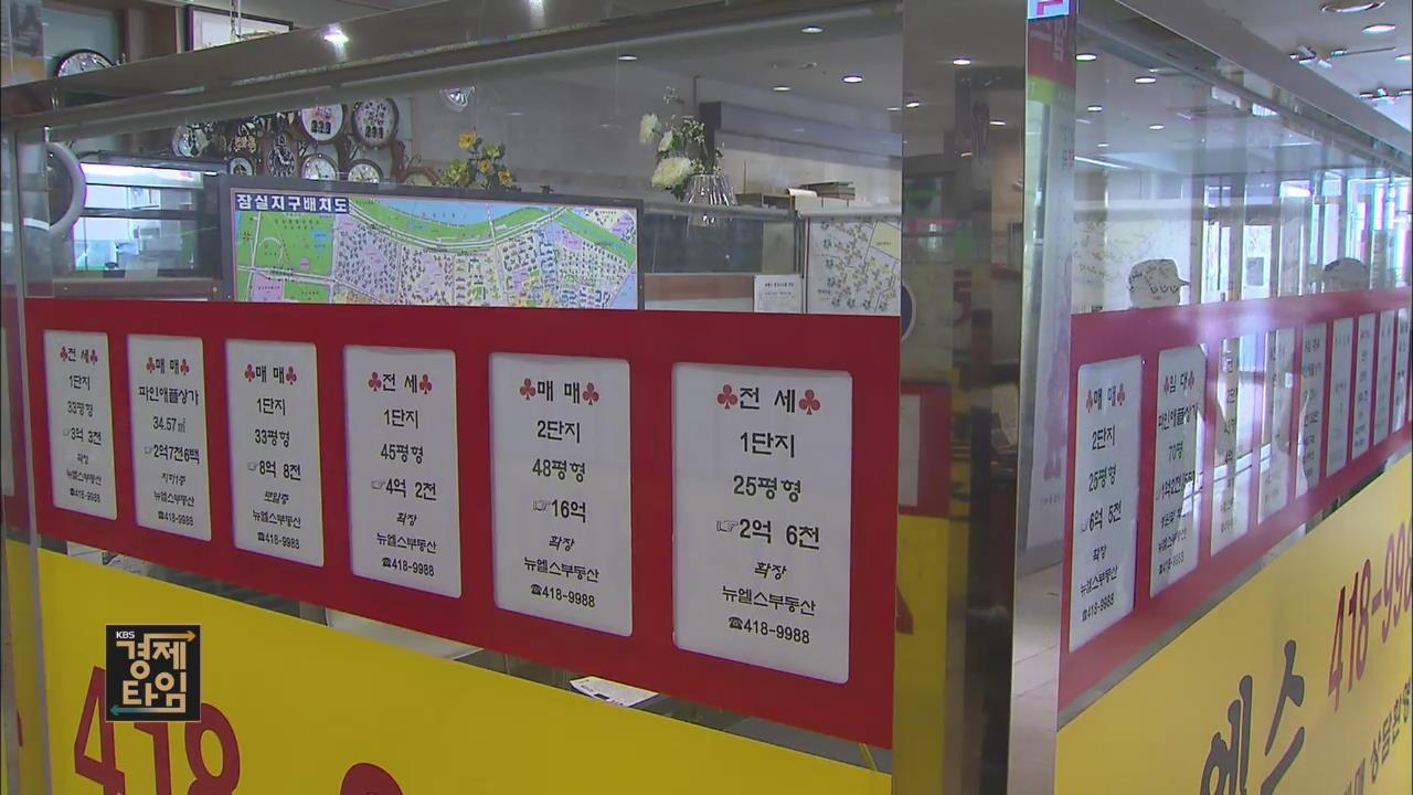 [경제 인사이드] 전셋집 넘치는 수도권…'역전세난' 우려