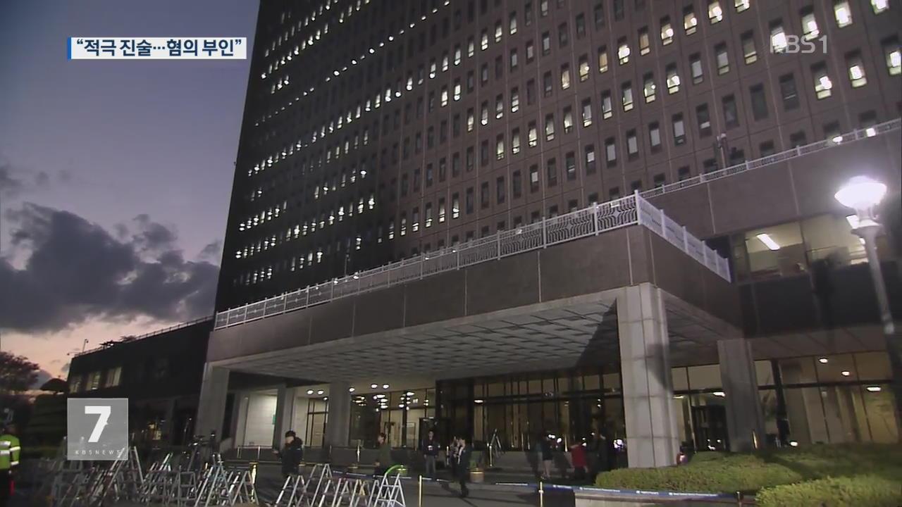 """이 시각 서울중앙지검…""""이명박, 적극 진술·혐의 부인"""""""