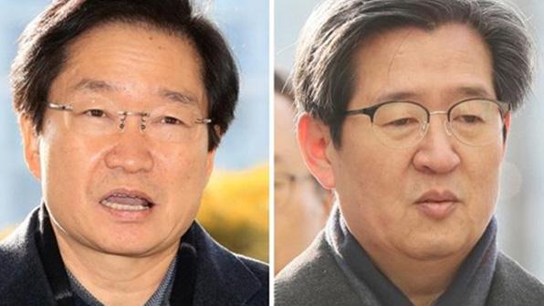 '세월호특조위 방해' 해수부 전 장·차관 첫 공판 열려