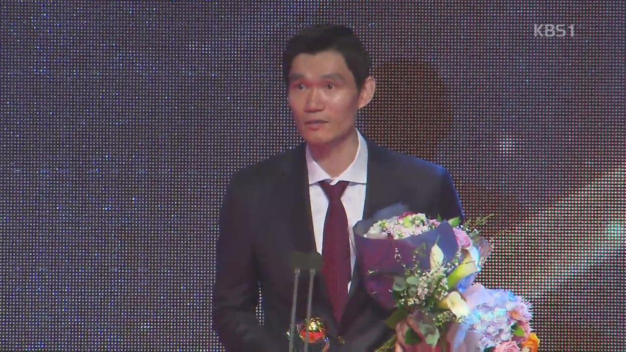 DB 두경민, 무명 설움 날리고 '생애 첫 MVP'