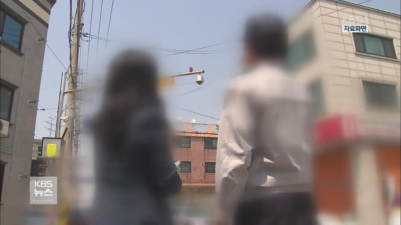 만나던 여성 3명 사망…연쇄 살인?