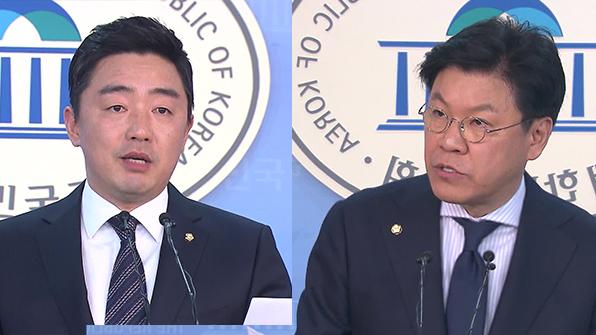 """여 """"지방선거와 동시개헌""""…야 """"권력구조 개편 우선"""""""