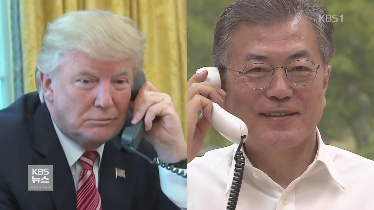 """한미 """"北 비핵화 긴밀 공조""""…통상 이견 해소 공감대"""
