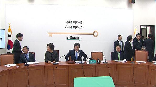 [취재후] 安 서울시장 출마 '당 위한 희생'?…유승민도 경기지사 나가라?