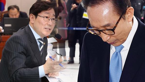 """민주당 """"MB 구속영장 청구는 당연한 귀결"""""""