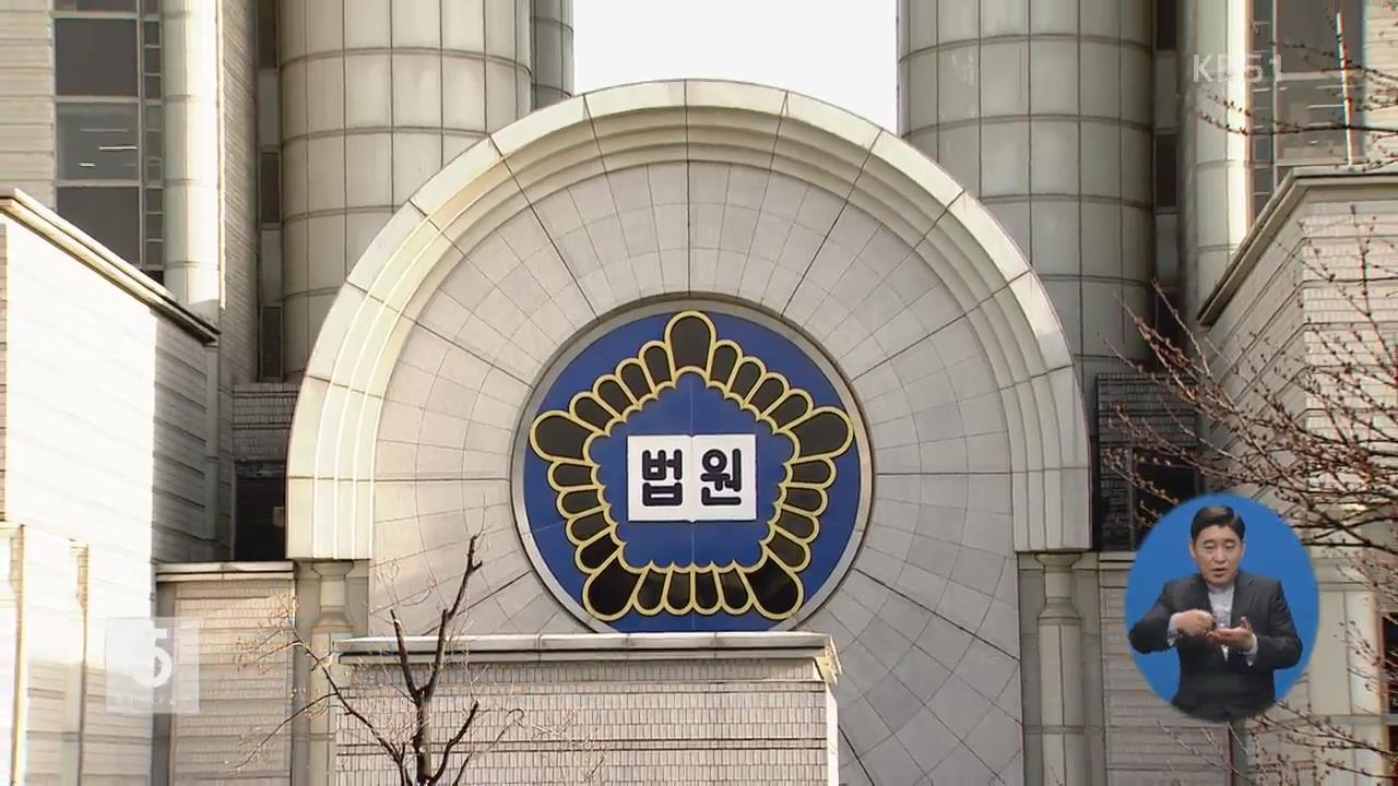 MB 영장 심사 진행 중…이르면 오늘밤 구속 여부 결정