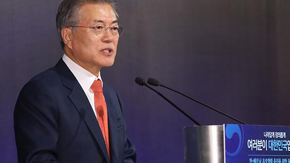 """文 대통령 """"한반도 비핵화·개헌 잘 이뤄내겠다"""""""