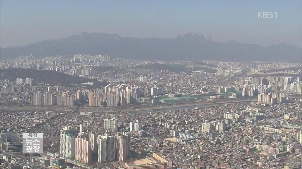 강남 아파트 공시가격 급등 전망…59㎡ 1채도 종.. 관련 사진