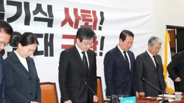 """바른미래 """"세월호 희생자 추모…안전사고 없는 나라 만드는데 최선"""""""