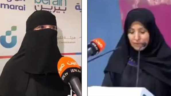 니캅 벗고 얼굴 드러낸 사우디 여성장관 찬반 논란