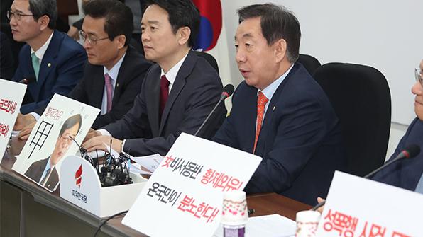 한국당, '김기식 사퇴' 관련 文대통령 대국민사과·조국 사퇴 요구