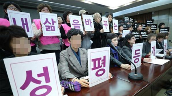서울시, 미망인·학부형·불우이웃 등 차별적 행정용어 바꾼다