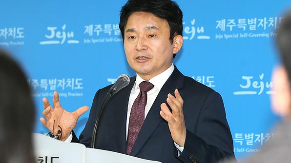 """원희룡 도지사 재선 도전…""""앞으로 4년 제주의 일 완성"""""""