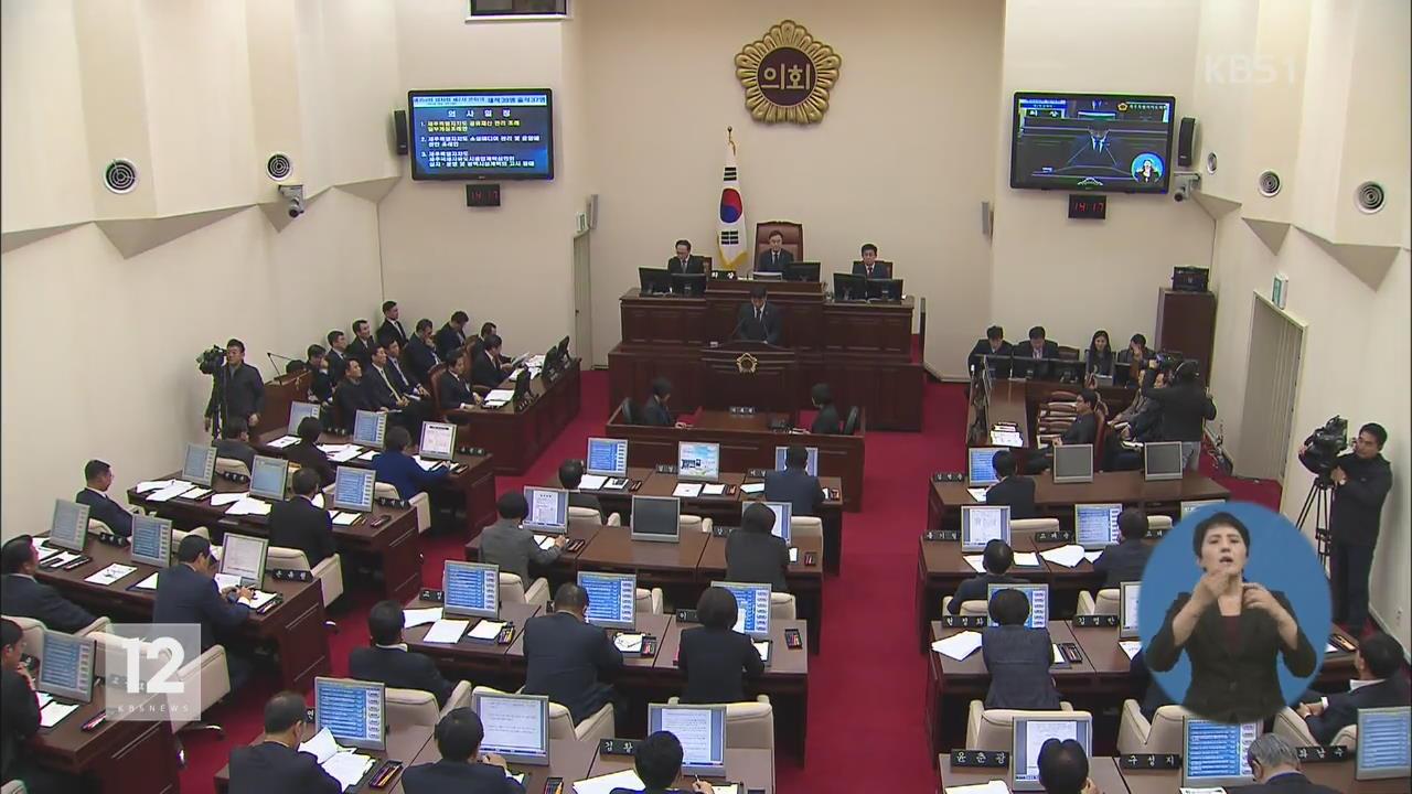 역사적 기념일, 지방공휴일 되나?…정부 입법절차 진행