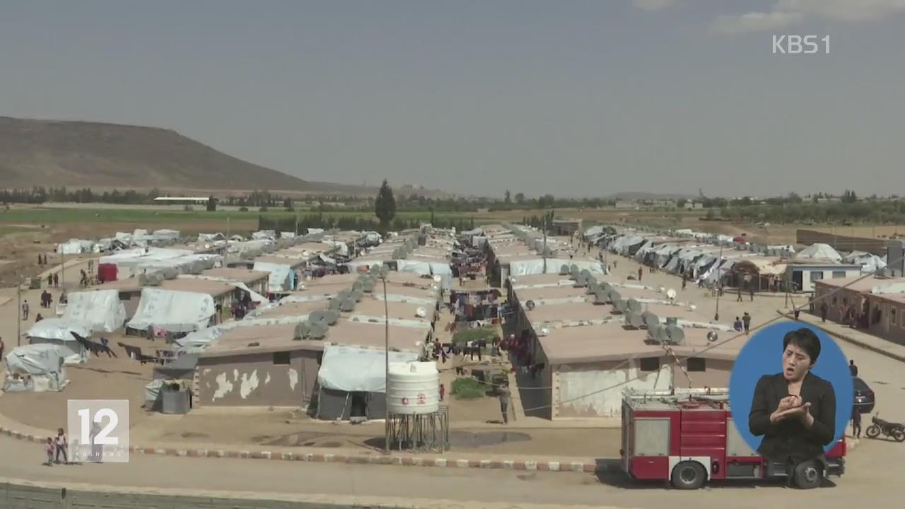 """시리아 공습 생존자 증언…""""숨 쉴 때마다 피 냄새"""""""