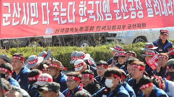 'GM 공장폐쇄' 군산 中企법인세 납기 더 늦춘다…9개월→2년