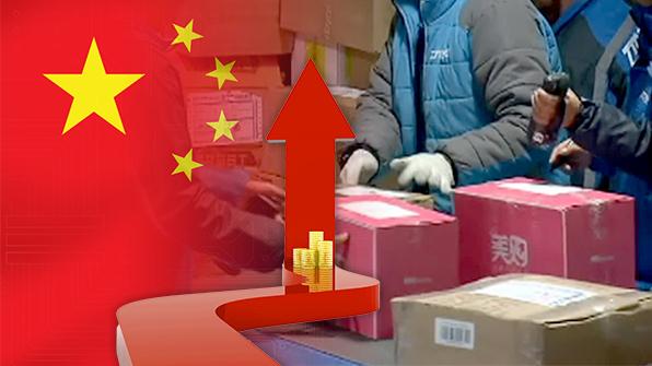 美中 무역전쟁 우려속 중국경제 3연속 6.8% 성장