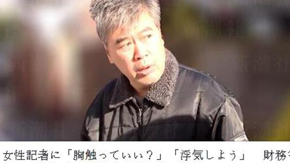 """日재무성 사무차관, '성희롱' 의혹에 모르쇠 일관…""""사임 안해"""""""
