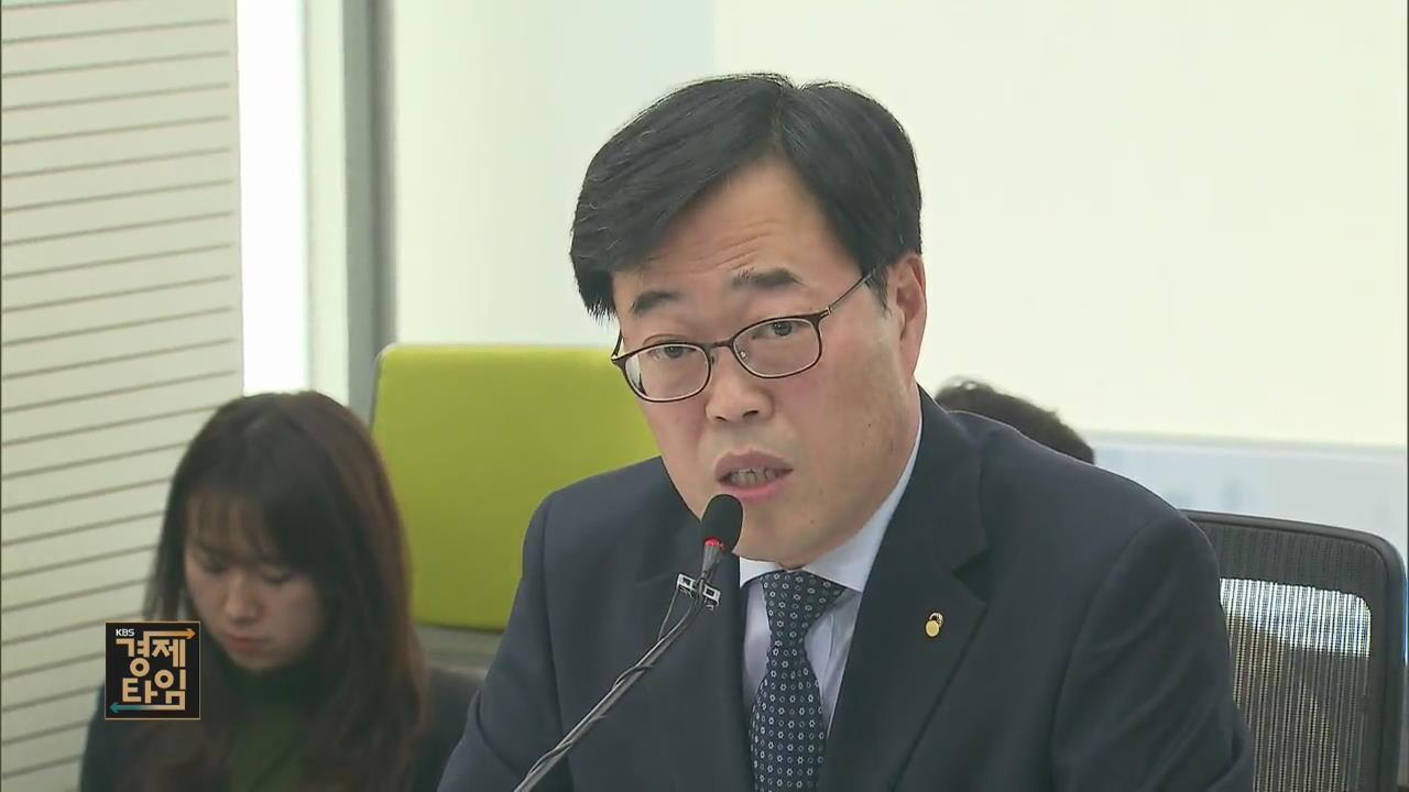 """김기식 사퇴 """"선거법 위반 납득 어렵지만 수용"""""""