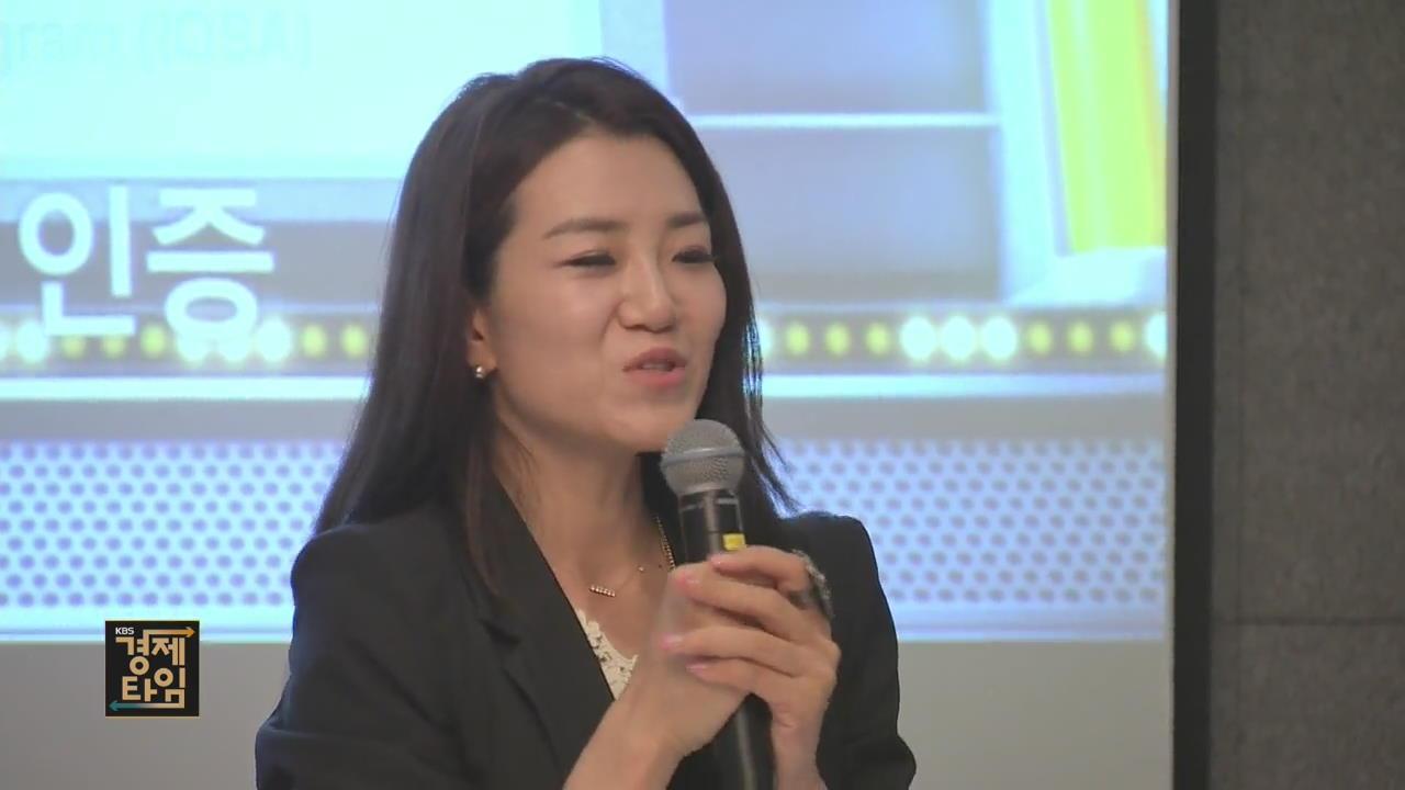 '갑질 논란' 조현민 출국정지 신청…곧 피의자 조사