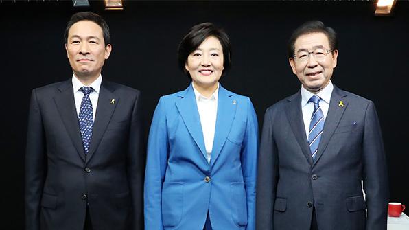 """민주당 서울시장 경선 TV토론…""""미세 먼지 저감 대책"""" 등 정책 차별화"""