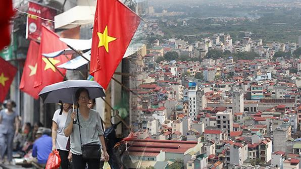 베트남, 주택 보유세 신설·토지세 대폭 인상 추진