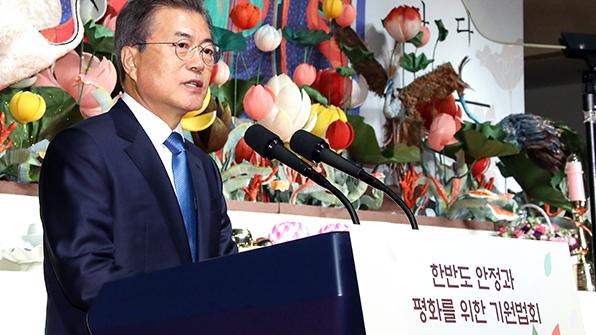 """文대통령 """"비핵화 반드시 평화적으로 해결…냉전 구도 해체해야"""""""