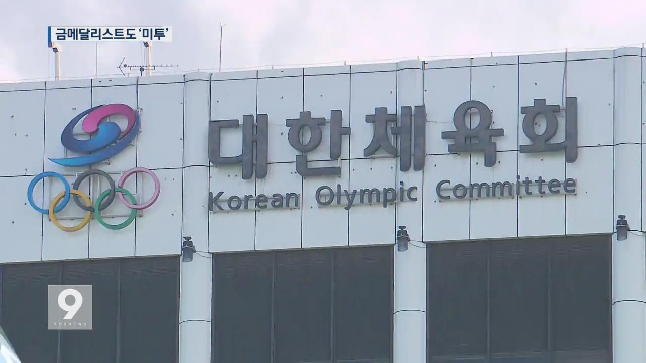 올림픽 금메달리스트의 폭로…체육계도 '미투' 파문