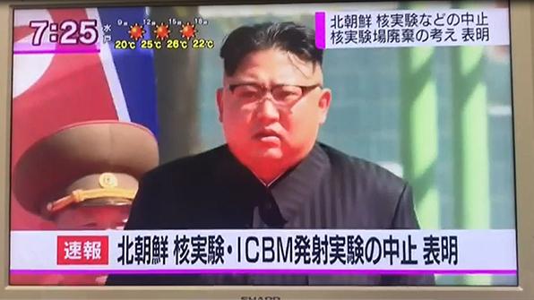 """'北핵실험 중지' 발표에 日 미지근…""""환영한다""""면서도 """"불충분"""""""