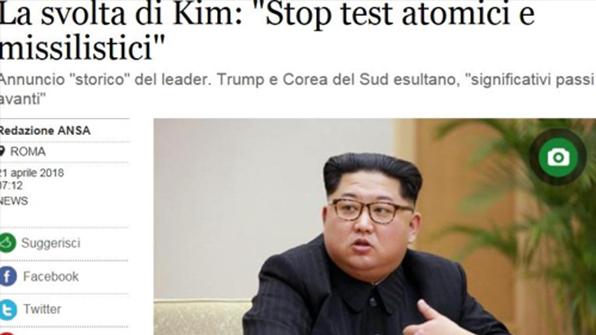 """유럽언론, '북핵·미사일 실험중단' 상세보도…""""진정한 전환점"""""""