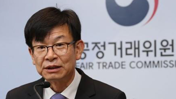 공정위 소송 패소율 9.2%…4년 만에 한 자릿수로↓