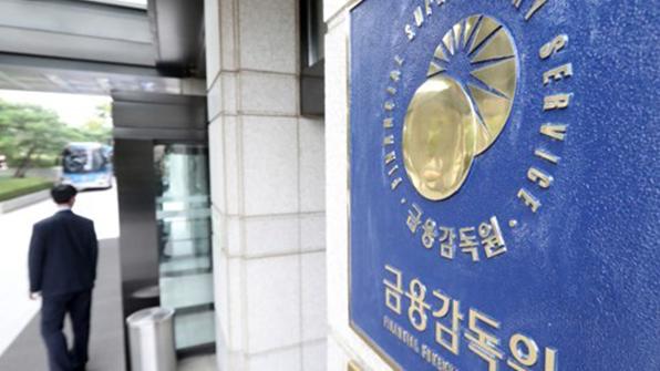 손배소 7건에도 금감원에 보고 안해…도이치증권 과태료