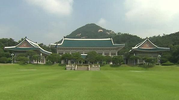 [속보] 남북정상 27일 오전 첫 만남…공식환영식·만찬 진행