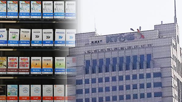 공정위, 담뱃값 부당 차익 의혹 KT&G '무혐의'