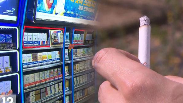 '향' 첨가 담배, 더 위험할 수도 있습니다