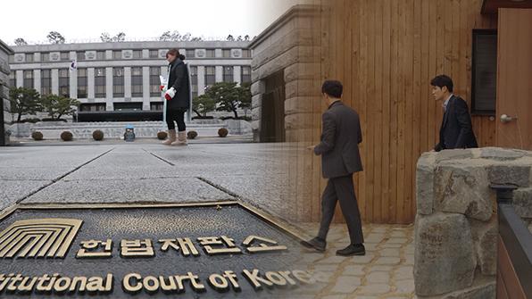 헌재, '체포과정서 영장없이 주거수색' 헌법불합치