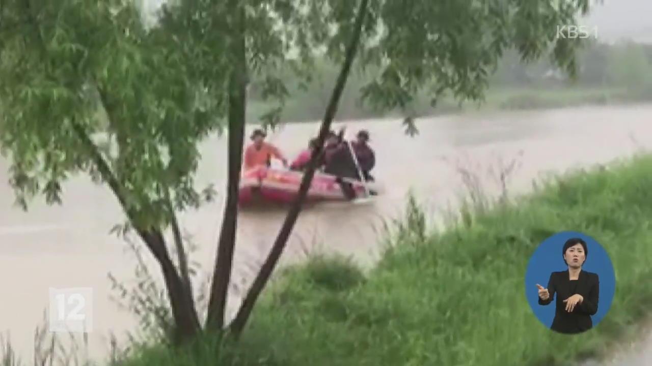 불어난 하천에 '인명 피해' 잇따라…교통편 일부 차질