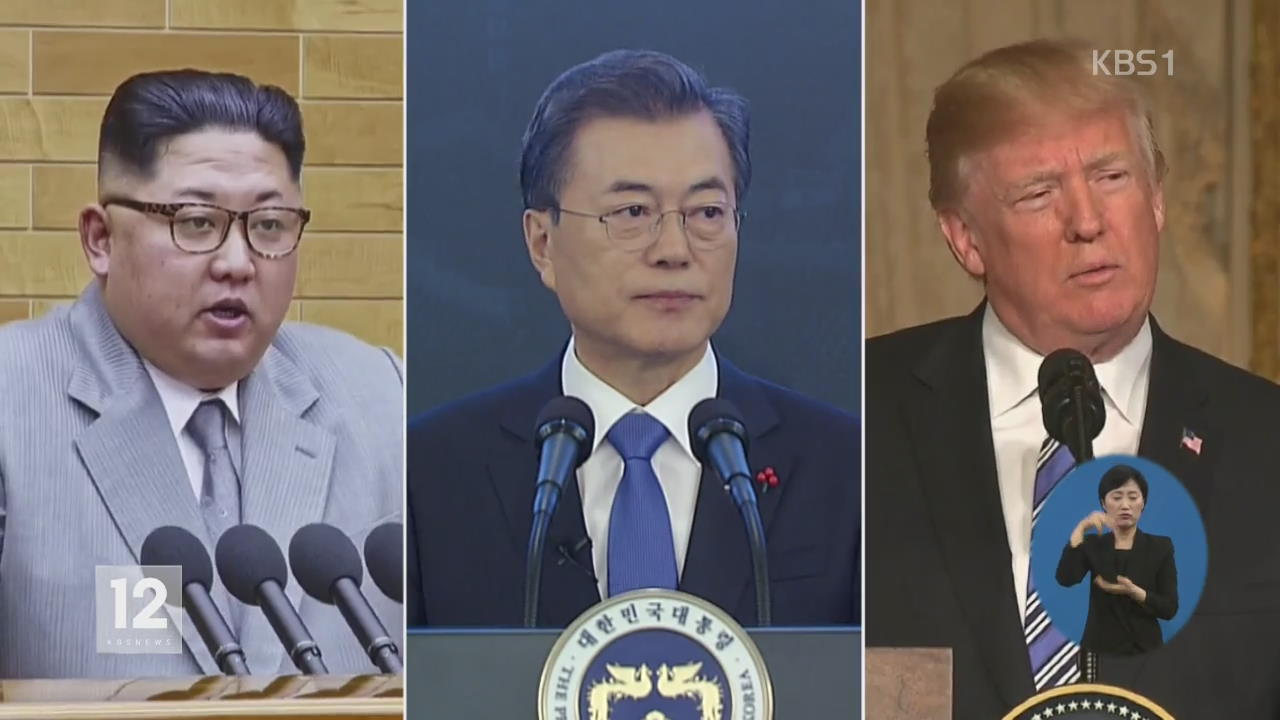 """靑, NSC 상임위 개최…""""북미 간 중재 역할 강화"""""""