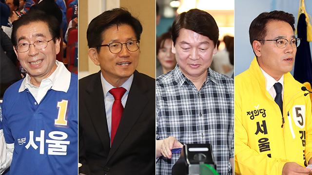 서울시장 후보, 누가 마스크 벗겨줄까?