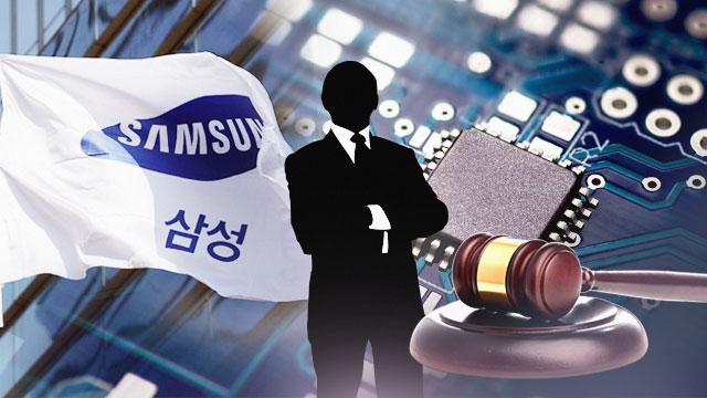 [취재후] KBS-뉴스타파-프레시안, '삼성의 소송'을 말하다