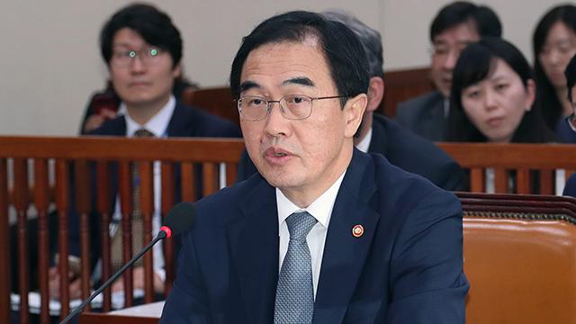 """조명균 """"탈북 여종업원, 자유의사로 한국에 와서 생활"""""""