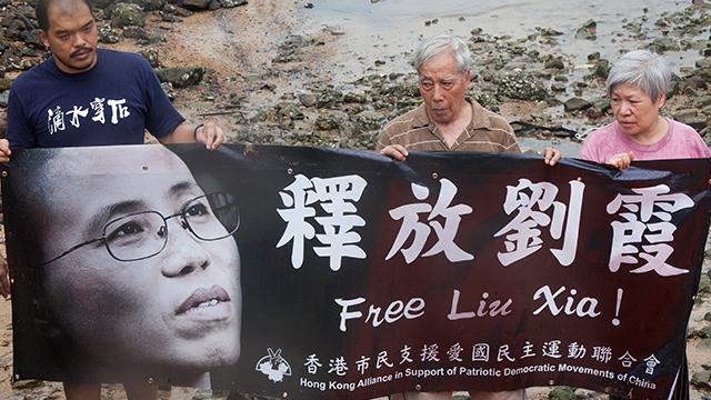 세계 저명작가들, 중국 정부에 '가택연금' 류샤 석방 촉구
